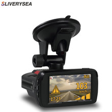 LIVERYSEA Car dvr Camera Radar Detectors Dash Camera Video Recorder HD 1296P Radar Detector Alarm Vehicle Speed Control GPS buy speed radar camera speed captured radar sensor