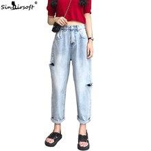 Wide Leg Hole Jeans Pants Women Plus Size Casual Loose Ripped Denim Pants Ankle-Length Light Blue Chic Trousers Summer New 2019 недорго, оригинальная цена