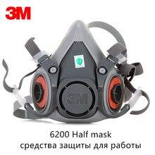 цены на 3M 6200 Facepiece Gas Dust Mask Painting Spraying Chemical Low-Maintenance Respirator Reusable Protective Industry Filter Mask  в интернет-магазинах