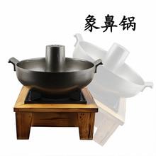 Японский стиль деревянный каркас жидкий крепкий алкоголь плита Маленький слон горшок алюминиевый сплав Специальный рагу суп горячий горшок Сковорода