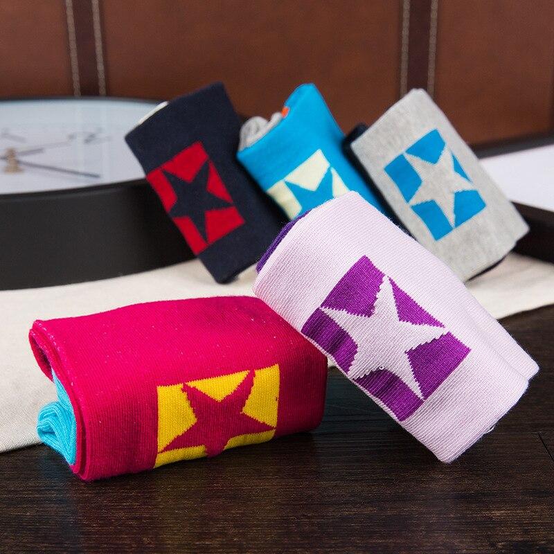 Hot ! New Fashion Women Socks Brand Meias Cotton Socks for Women Casual Slipper Tube Socks Women Colorful Womens Socks