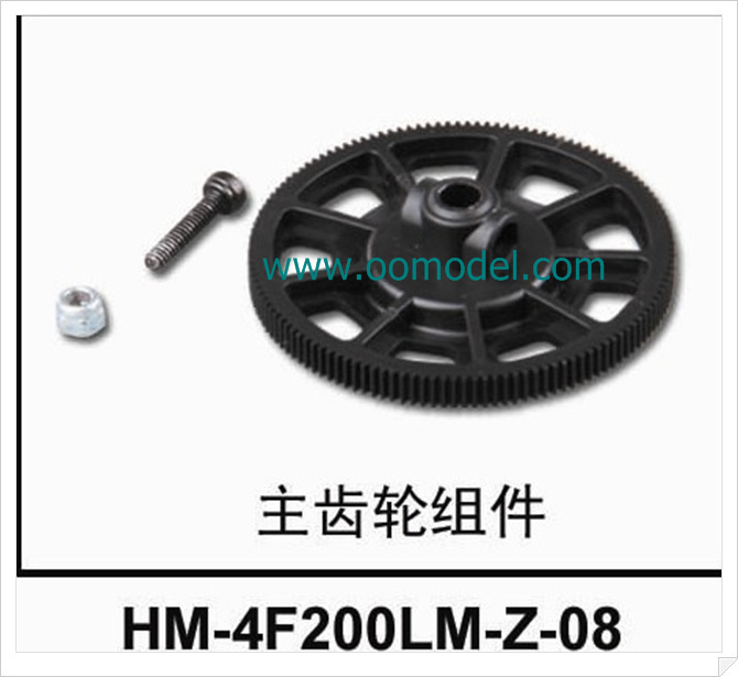 Walkera Parts HM-4F200LM-Z-08 Gear Set for 4F200LM walkera 4F200LM parts Free Shipping with Tracking