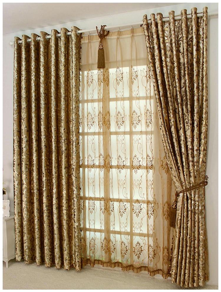 Розкішний гарячий бронзовий колір - Домашній текстиль