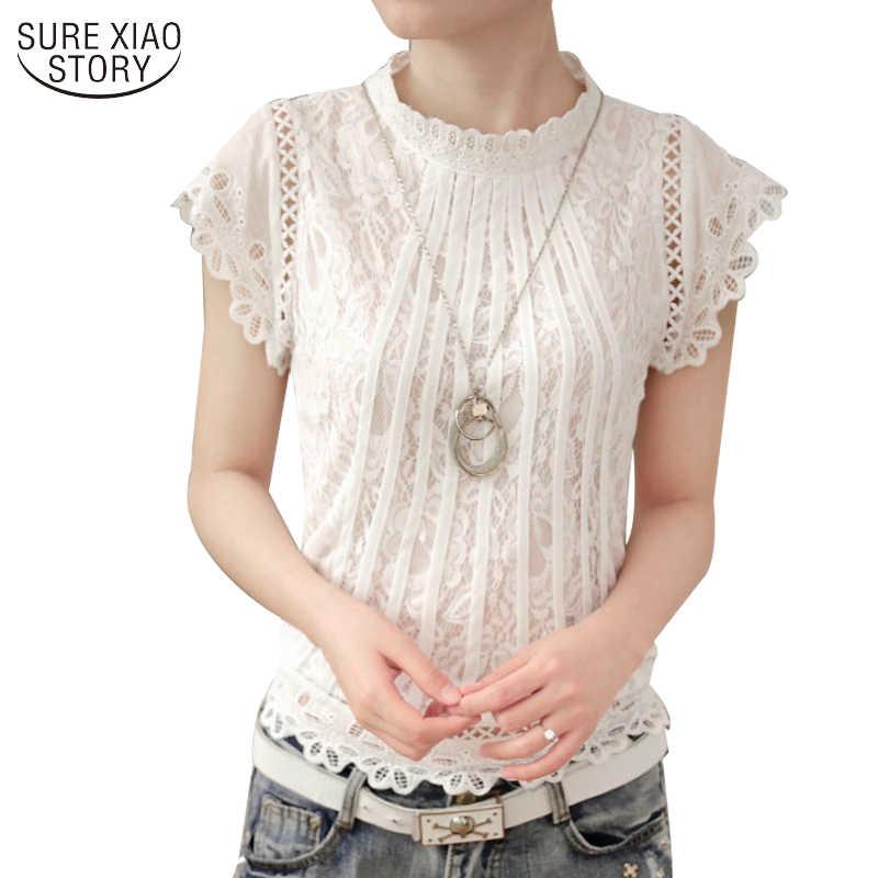 765dff57b46 2018 Женская белая кружевная блузка с коротким рукавом с воротником-стойкой  женские топы элегантные лоскувязаный
