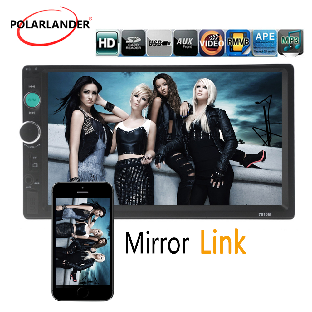 Universal 2 DIN Car Stereo MP5 Radio MP3 in Dash 7 inch HD Touch Screen Head Unit Player USB/TF/AUX/FM Support Rear Camera