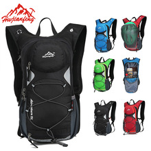 Sport Otdoor Men Women Backpack Nylon Waterproof Bicycle Cycling Sports Hiking Travel Camping Bag
