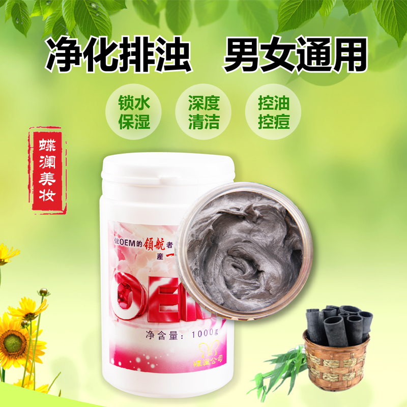 цена на Bamboo charcoal purification cleansing mud 1000g foam cleanser moisturizing oil Cleansing Cream