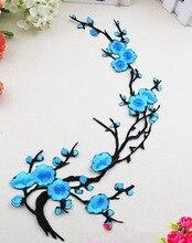 applique clothe flowr embroidery
