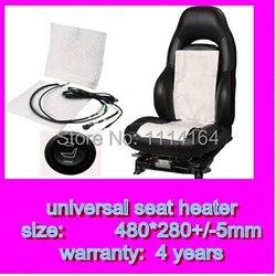 4 lata gwarancji 2 sztuk samochodów z włókna węglowego podgrzewane siedzenia osłona na pad z okrągłym Hi-off-Lo okrągły przełącznik pracy 1 fotele ciepłe pokrowce na siedzenia