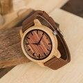 Часы BOBO BIRD LD10 с красным нейлоновым ремешком  модные часы из бамбукового дерева  японские кварцевые часы 2035 для женщин и мужчин  OEM