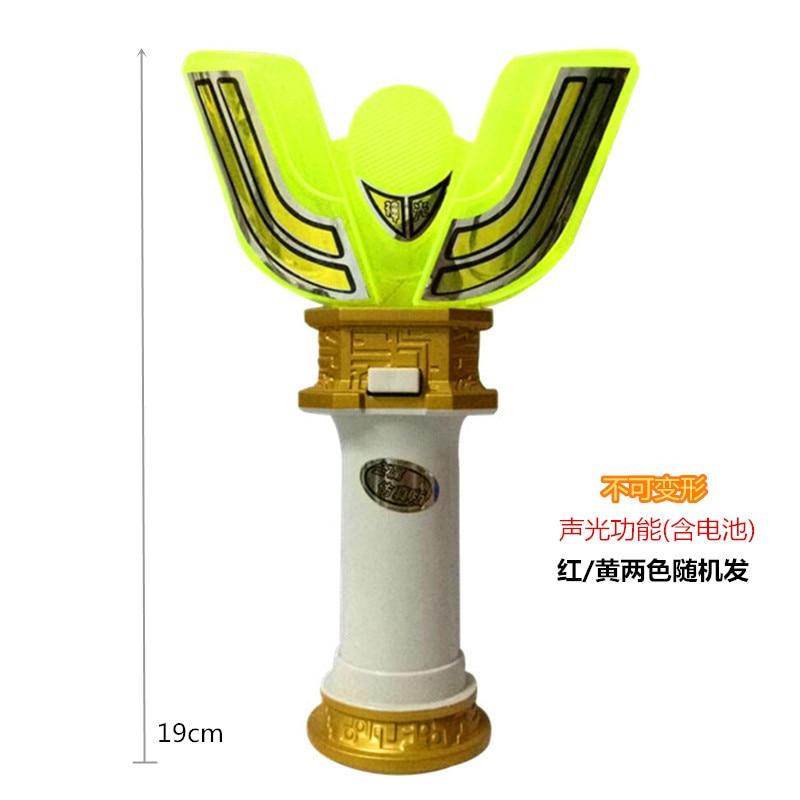 Ultraman shapeshifter superman galaxy dark spark sword wrist summoner childrens toy Lightsabers. Shapers Victory torch