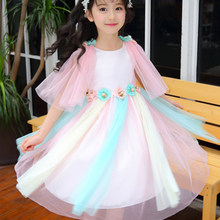 8b54a4aac44d9 Colorful Rainbow Ball Gown Promotion-Shop for Promotional Colorful ...