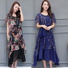 HaoRu Women Chiffon Long Dress Summer 2019 Fashion Casual Short-sleeve Print Asymmetrical Loose Full Dress Female with Sashes