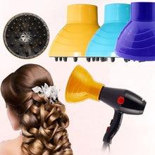 купить Professional Hair Diffuser Hair Dryer Blow Diffuser Hood Hairdressing Curling Hair Styling Tools Salon Hairstyling Accessory по цене 259.87 рублей