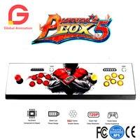 Pandora S Box 5 LED Arcade Game Console 960 Games 2 Player Metal Arcade Video Game