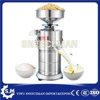 soybean milk making machine,soy milk production line,soybean milk maker