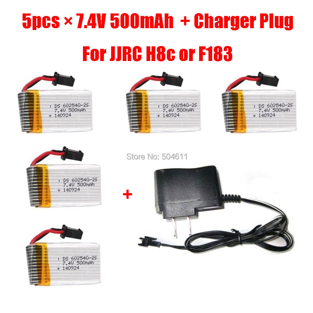 5PCS 7.4V 500mAh Battery With Charger Plug For JJRC H8C DFD F183 RC Quadcopter Spare Part 7 4v 500mah battery spare part for h8d h8c jjrc h8c rc quadcopter