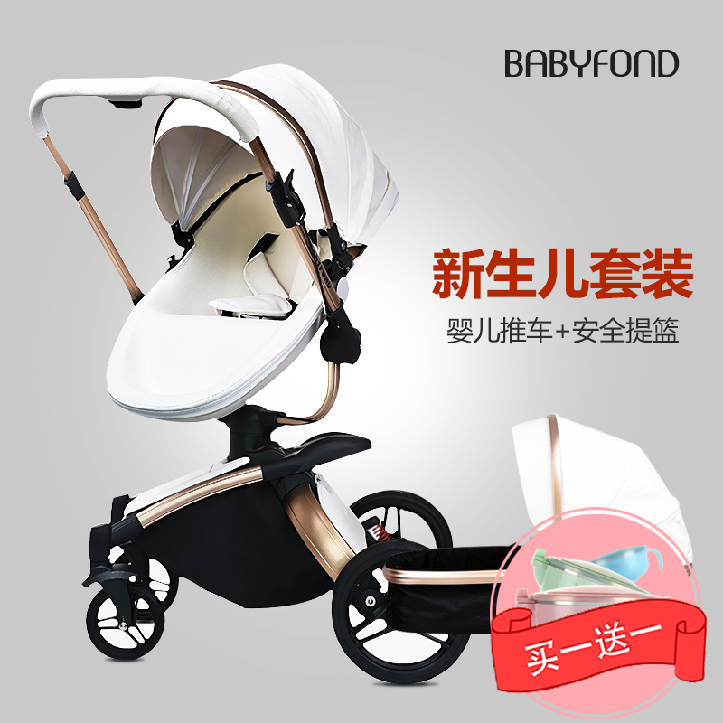 Two-way shock baby stroller high landscape windproof stroller summer light folding can sit reclining baby toddler stroller luxury high landscape shock strollers can sit reclining stroller baby stroller two way dual summer