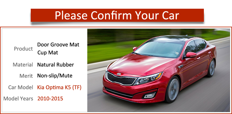 TF Carpet Kit For 2010-2015 Kia Optima 4 Door