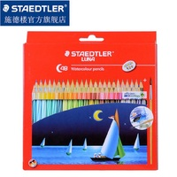 New arrival  hydrotropic color water-soluble colored pencil  48colors/lot