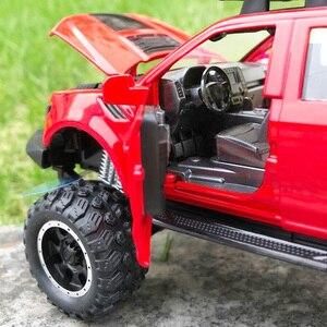 Image 3 - 1:32 فورد رابتور F150 رافعة شاحنة خفيفة لنقل السلع المعدنية لعبة سبيكة التراجع قوالب طراز السيارة نموذج سيارة دمى هدايا للأطفال