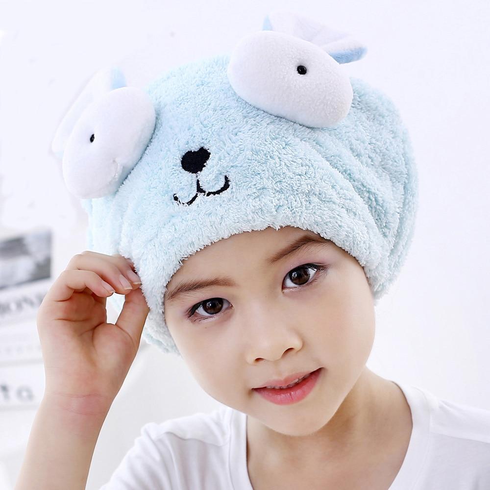 Cute Bath Towel