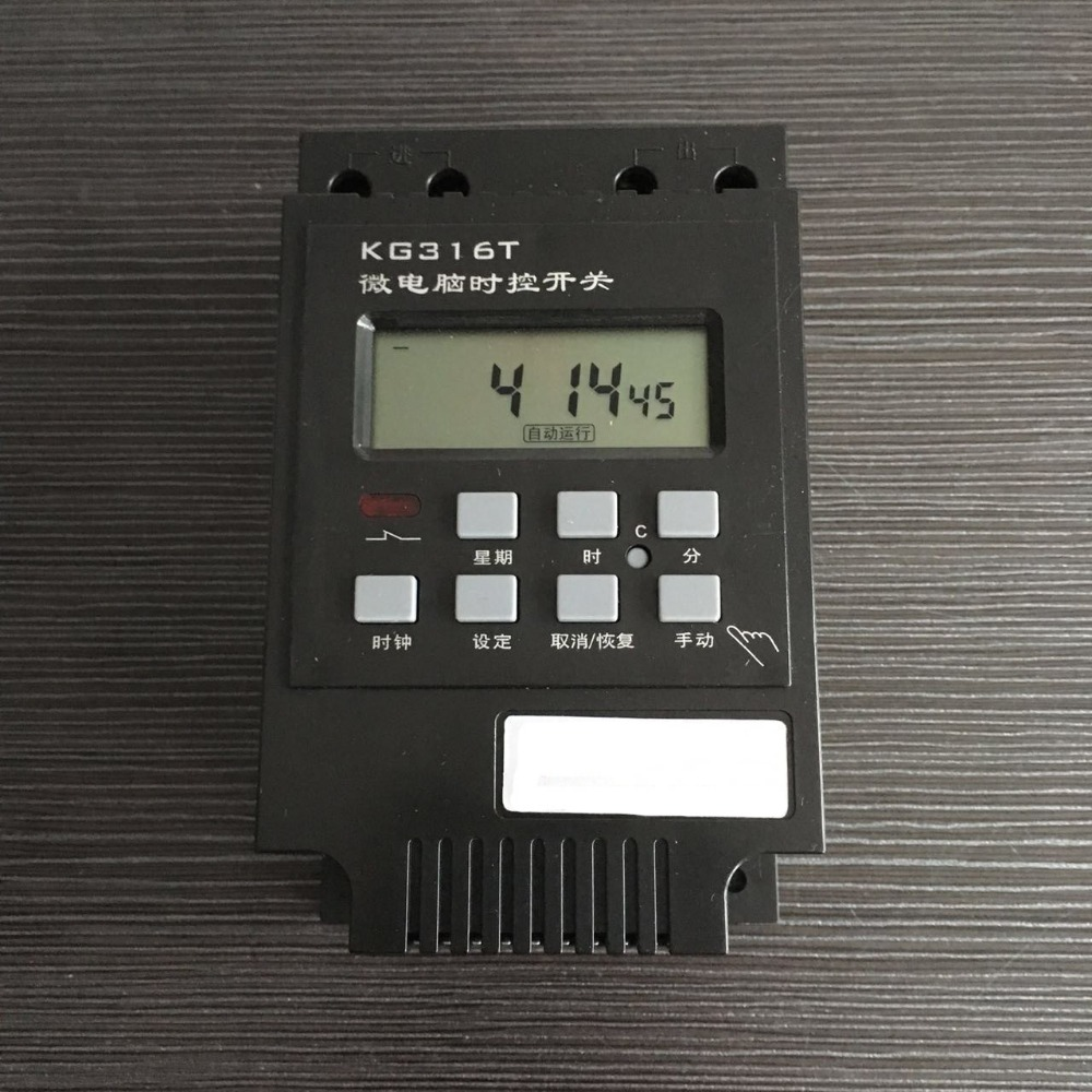 Weekly Programmable Timer Switch KG316T Microcomputer Time Switch KG316T Street <font><b>Light</b></font>, Advertising <font><b>Light</b></font> Timer Time Controller