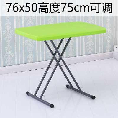 Складной стол простой домашний маленький стол и стул обеденный стол обучающий Портативный Открытый квадратный стол - Цвет: style 5