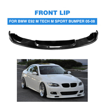 E92 carbon fiber front Bumper lip spoiler Chin for BMW 3 Series 330i 325i E92 M sport bumper 2005-2008 Car Styling 2007 bmw x5 spoiler