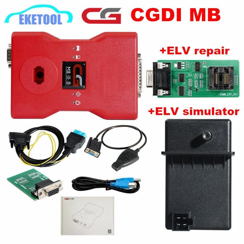 New Original CGDI Prog MB Para Benz Programador Chave Suporte Todos Chave Perdida com Completa Adaptadores Adaptador De Reparação ELV & MB Simulador
