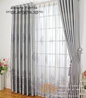 Blackout Window Curtain Sun Shading Fabric Full Shade Curtain Fabric For Living Room Window Free Shipping