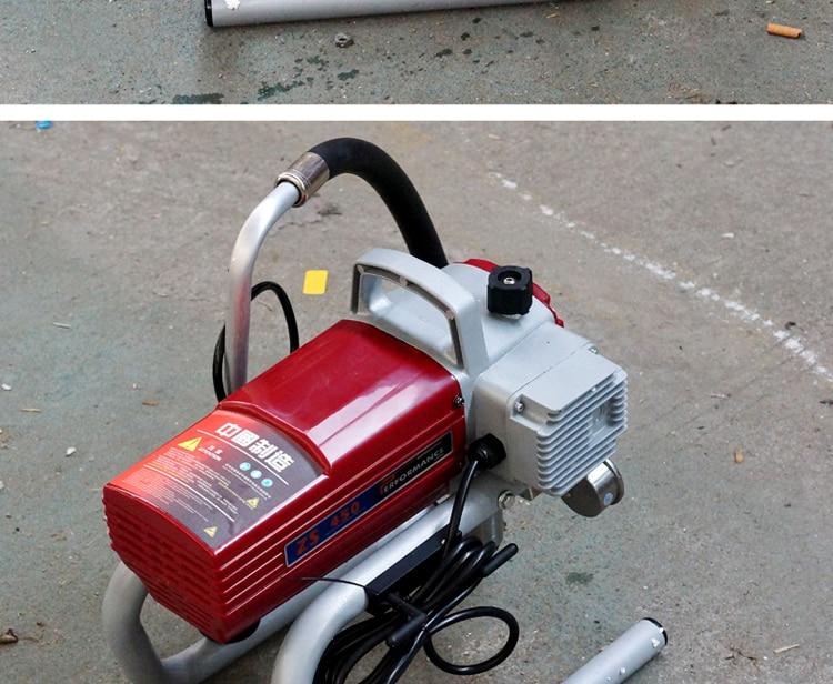 450 paint sprayer-7