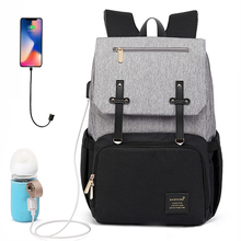 Insulation Mummy Maternity Nappy Bag Brand Large Capacity Baby Bag Travel Daddy Backpack Designer Nursing Bag for Baby Care New