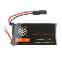 Обновления 11,1 В 2500 мАч 20C Lipo Батарея 3 S для Parrot AR. Drone 2,0 RC горючего