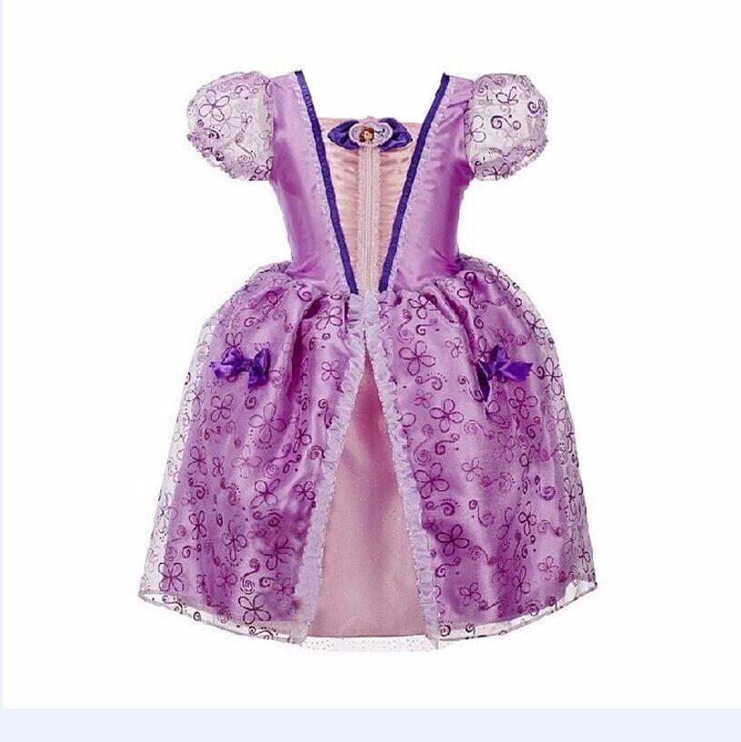 Hermosa Arco Iris Vestidos De Dama De Boda Ideas Ornamento ...