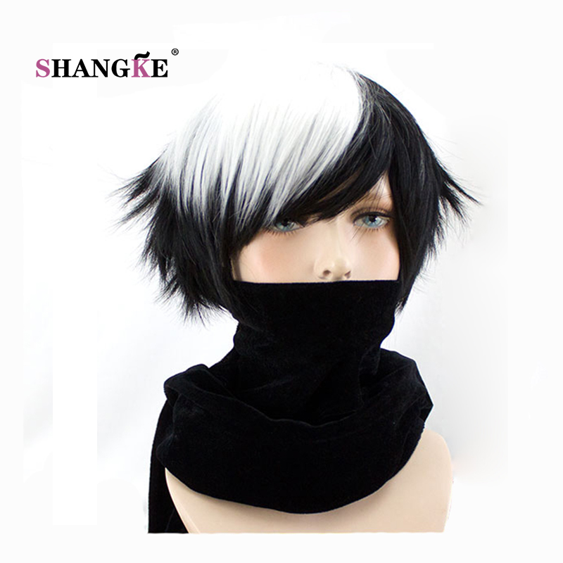 SHANGKE Short Straight Cosplay Wigs Black White Hair For Man Cosplay Costumes Hair Heat Resistant Synthetic Wigs