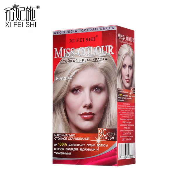 2016 Профессиональных Женщин и Мужчин Уход за Волосами Постоянный Белое Золото Волос краска Питания Крем Для Волос Цвет Салон Краска Для Волос 50 МЛ H9