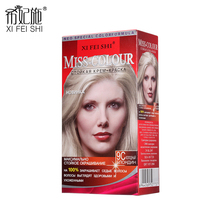 XI FEI SHI Professional Women&Men Beauty Hair Care Permanent White Gold Hair Dye Power Cream Fashion Hair Color Salon Hair Dye