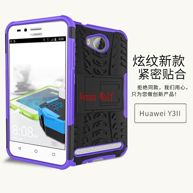 For Huawei y3ii / y3 ii 2 LUA L21 U22 Case Hard PC+Silicone Phone Bag Case for Huawei Y 3 II 2 3II LUA-L21 LUA-U22 Back Cover