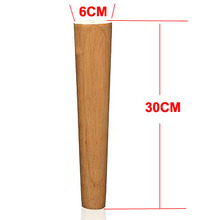 4PCS/LOT  H:30CM Diameter:4-6.5cm Solid Wood Sofa Cupboard Legs Feet Furniture Parts