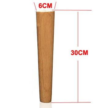 4Pieces/Lot H:30CM  Diameter:4-6.5cm Solid Wood Sofa Cupboard Legs Feet Furniture Parts
