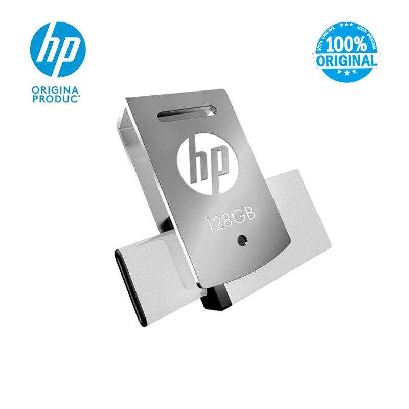 HP USB Flash drive 128 go clé usb étanche lecteur flash Flash logo de voiture Adapté pour ordinateurs portables et ordinateurs de bureau clé USB 128 gb