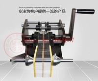 U Type Resistor Axial Lead Bend Cut & Form Machine