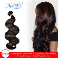 New Star Brazilian Body Wave Hair Weave 1/3/4 Bundles 10 34Donor Virgin Thick Human Hair Weaving Cuticle Aligned 10A Raw Hair