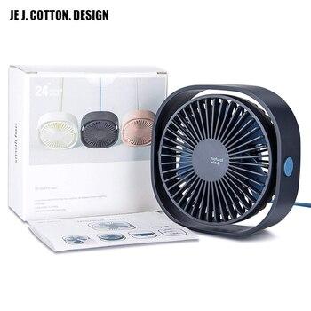 3 скоростной мини USB Настольный вентилятор персональный портативный охлаждающий вентилятор с поворотом на 360 градусов регулируемый угол дл...