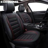 Kokololee искусственная кожа автомобилей чехлы для renault megane 3 astra h kia cerato k3 megane 3 volvo xc90 Авто аксессуары Автокресла