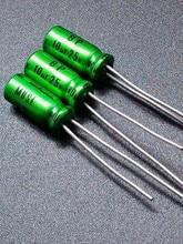30 ШТ. Nichicon MUSE ES ВР 10 мкФ/25 В аудио электролитический конденсатор подлинное место 10 мкФ безэлектродного бесплатная доставка