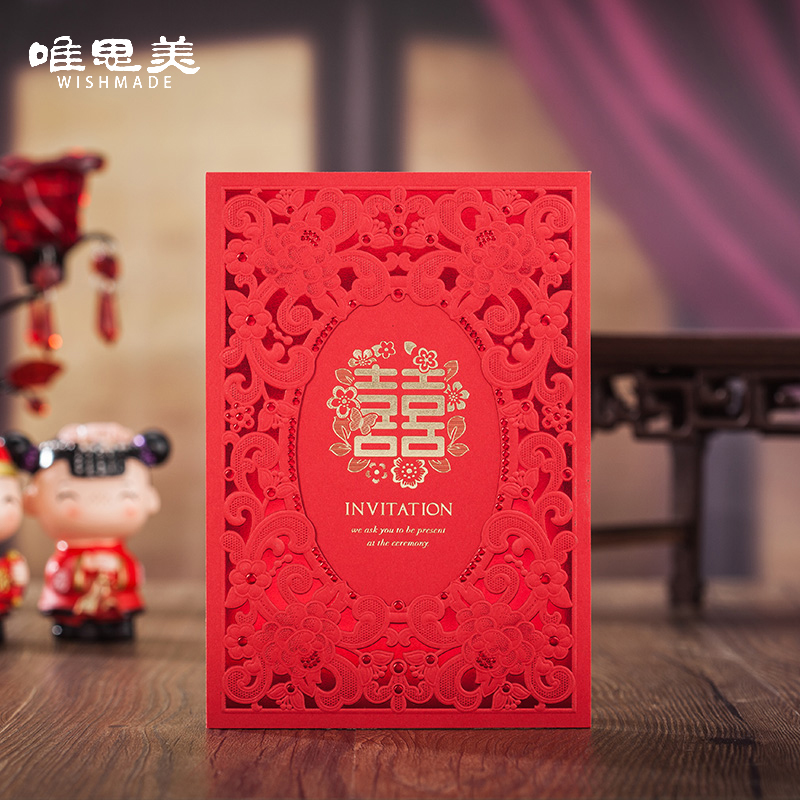 Wishmade Chinese Style Double Happiness Wedding Invitations ...