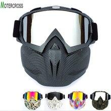 Маска для лица для лыжного велосипеда, мотоцикла, очки для мотокросса, мотоциклетные очки с открытым лицом, съемные очки, шлемы, винтажные очки