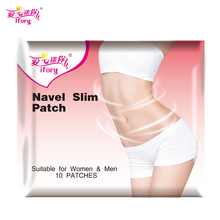 ifory Brand Slimming Stick Navel Slim Patch 100 Patches 10 Bags Body Sticker for font b